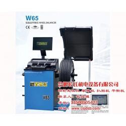 合肥平衡机_动力平衡机价格_合肥长氏平衡机