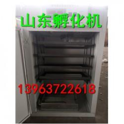 中江县鸡苗孵化机多少钱