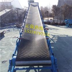 保山移动带式皮带输送机 PVC皮带输送机