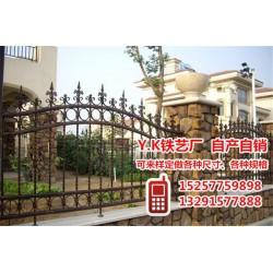 求购铁艺围栏_Y.K铁艺厂价格实惠_铁艺围栏