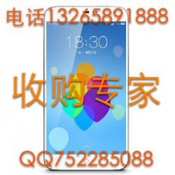 实意求购LGf220大小配件,零件,手机液晶收