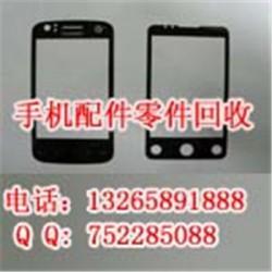 回收oppoa31手机触摸玻璃屏,手机摄像头回