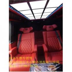 益阳多功能航空座椅纯手工生产厂家