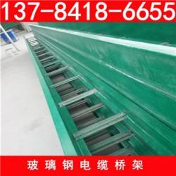 怀化玻璃钢电缆槽盒生产商