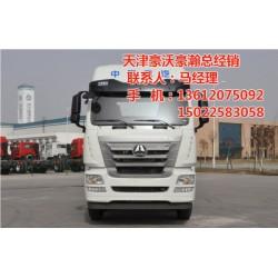 天津豪瀚经销商|豪瀚|海港重卡汽车