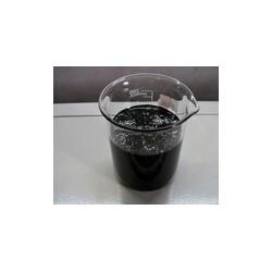 淄博改性沥青专业供应商_改性沥青