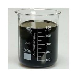 淄博烧火油生产厂家——要买优惠的烧火油,