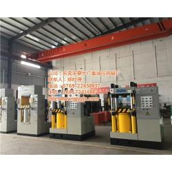 伺服成型液压机_广集机械、液压机报价_成型