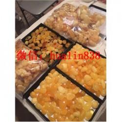 桂林市灵川县哪里有卖琥珀蜜蜡的?哪里有蜜