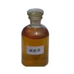 燃料油价格-上等燃料油就在淄博庚泽石化