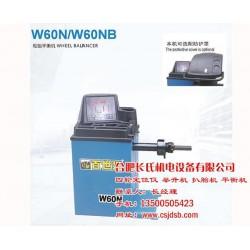 轮胎平衡机_长氏机电设备_宿州平衡机