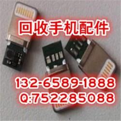回收联想k910手机配件