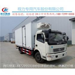 买一辆江淮5.1米冷藏厢式车要多少钱