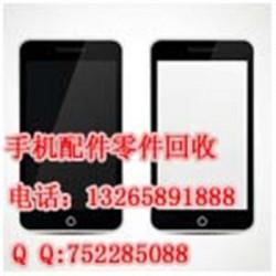 收购努比亚z11手机显示屏,采购手机全新屏