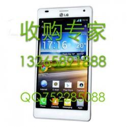 收购iphone7手机触摸玻璃