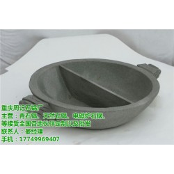 周记石锅(图)、一品香石锅、石锅