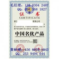 涂料行业办理中国行业十大品牌去哪办好