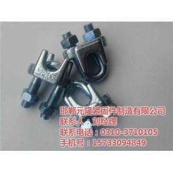 钢丝绳卡扣、钢丝绳卡扣安装、元隆紧固件现