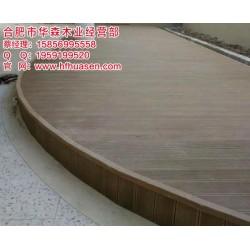 合肥华森(图),塑木地板哪里有,黄山塑木地板