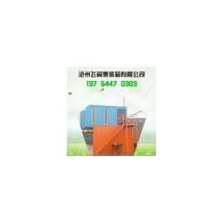 沧州集装箱模块房厂家直销报价优惠返单多
