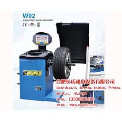 自动平衡机厂家_长氏机电设备_合肥平衡机