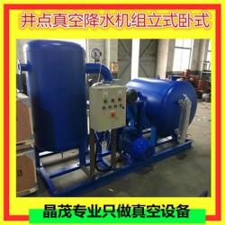 青海水环抽真空系统泵系统