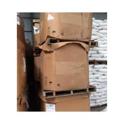 想买好的进口tpv副牌就到宝菱峰塑胶原料-TP