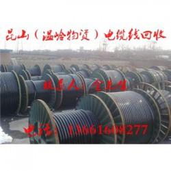 上海废旧变压器回收找客户¥%高价回收报价