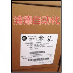 PowerFlex 4M交流变频器22F-A4P2N103 现货