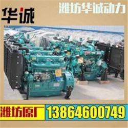 山东潍柴6110柴油发动机四配套