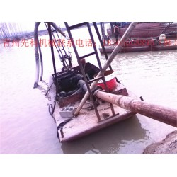 800立方绞吸式挖沙船——质量超群的绞吸式