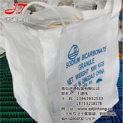编织袋|10公斤涂料编织袋涂料|青岛进通包装