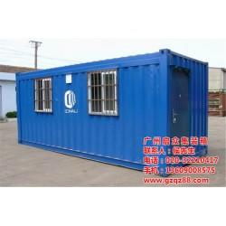 启众集装箱(图)、货柜厂家、东莞货柜