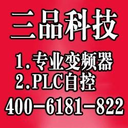 湖南软启动柜厂家,陕西软启动柜,三品科技