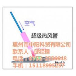 热风管|中阳科贸|高温塑形热风管