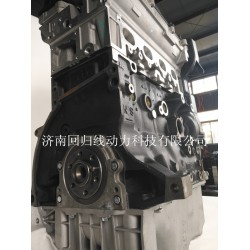宣武标致发动机价格 划算的东风标志发动机