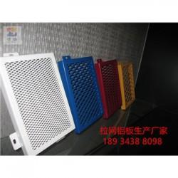 高坪铝单板拉网板价格报价,图片