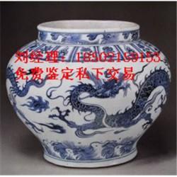 上海元青花缠枝牡丹梅瓶拍卖平台