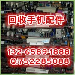 深圳收购三星s6手机屏幕A面总成