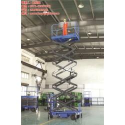 【豫捷机械】|郑州6米升降机