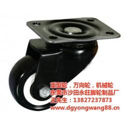 橡胶轮批发_橡胶轮_永旺机械脚轮(查看)