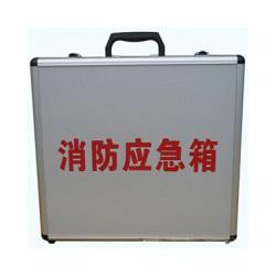 河北畅销的消防应急包供应——消防应急箱生