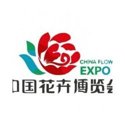 2019北京花卉园艺博览会(琳琅满目)