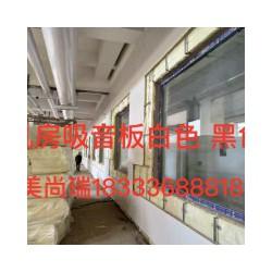 供应河北热销玻璃纤维吸音板_吊顶玻璃棉板