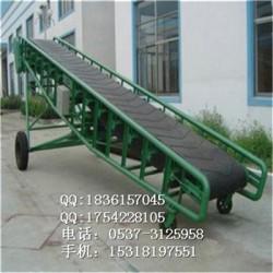 花纹皮带输送机 水泥输送机的价格x1