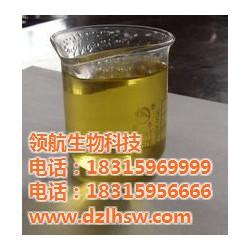 领航生物醇油品质优良|环保生物醇油价格|保