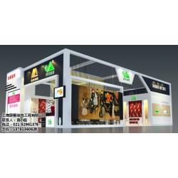 上海美容展会装修公司|美容展|御图展览(查