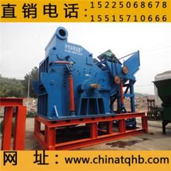 杭州重型破碎机新型效率高