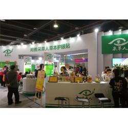 济南微商展厂家,微商大会,潍坊微电商展会