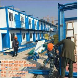 山东集装箱|济南赛昊商贸有限公司|集装箱尺